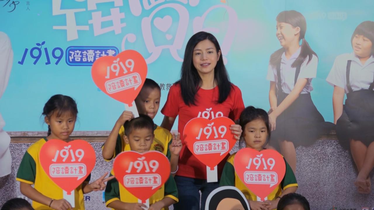 難得返台出席公益活動 陳妍希大談育兒心得