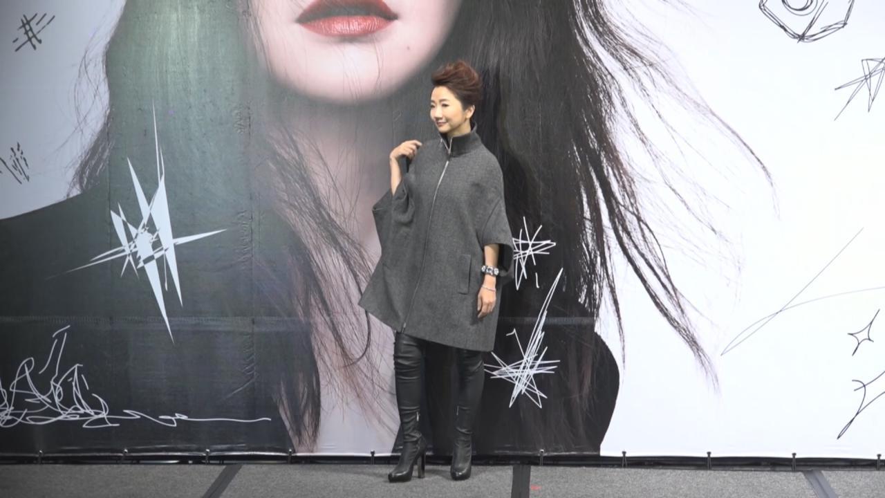 (國語)即將舉行首個大型演唱會 陶晶瑩重拾歌手身份感觸萬分
