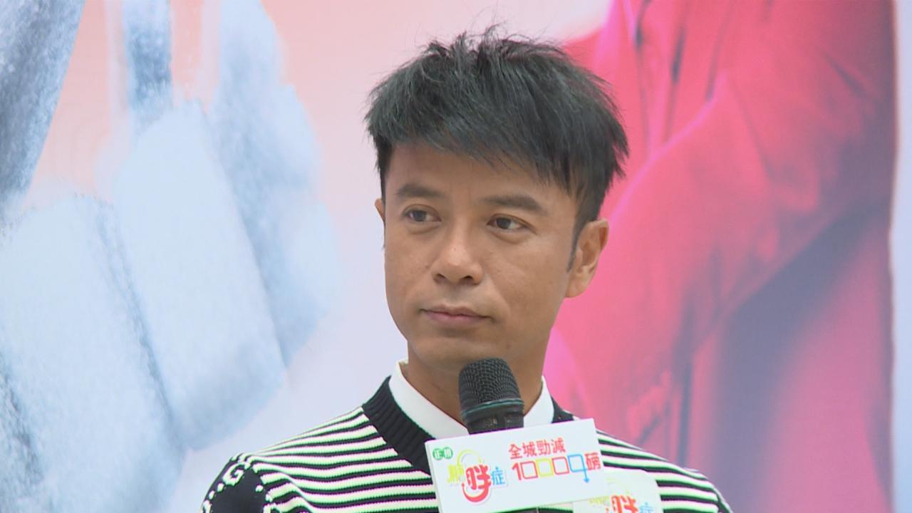 李克勤透露將飛南京拍綜藝節目 趁機與家人欣賞羽毛球賽