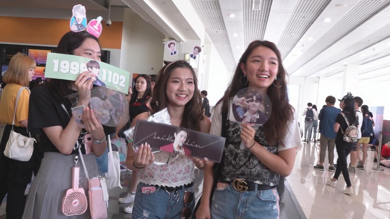 (國語)WannaOne演唱會場內場外熱鬧 採用門票實名制入場耗時