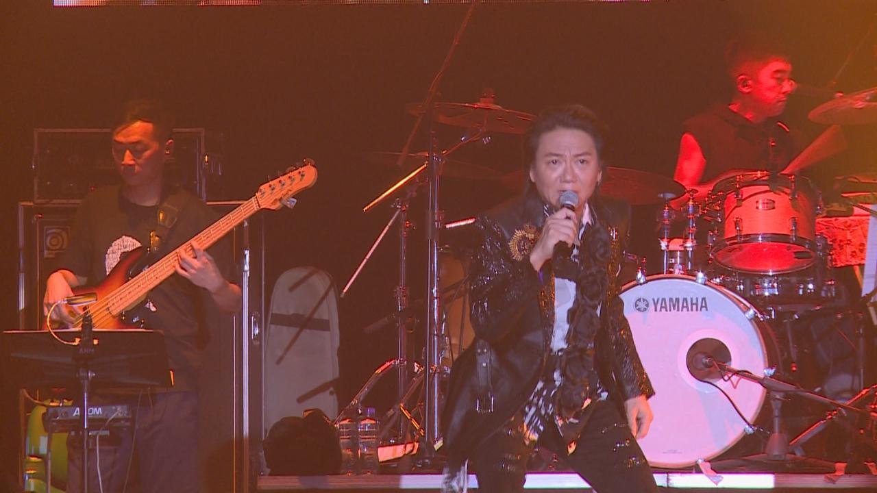 吳國敬舉行搖滾演唱會 連唱多首勁歌氣氛high爆