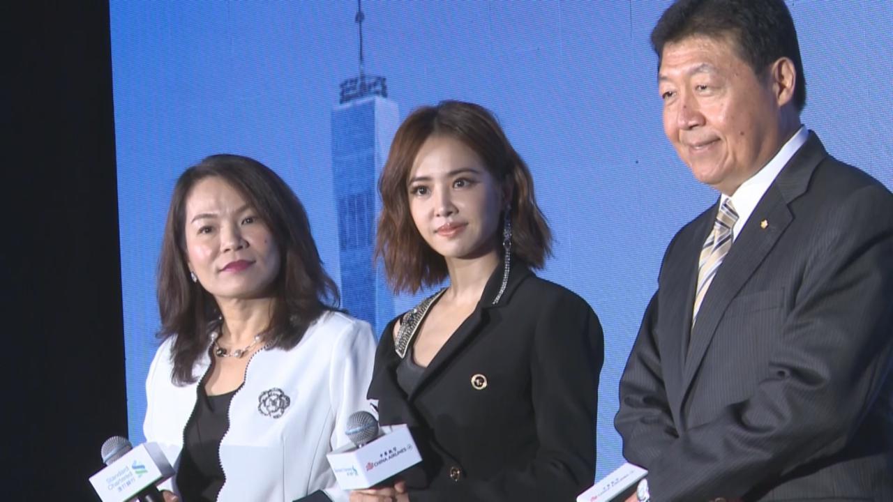 伯樂陳澤杉離職 蔡依林與唱片公司合約不變