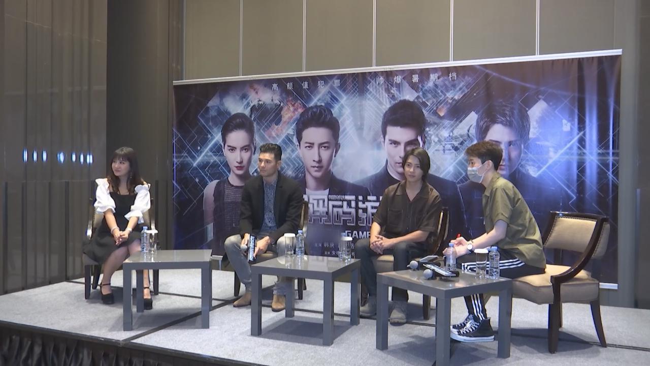 山下智久首次參演華語電影 演奸角未被事務所反對