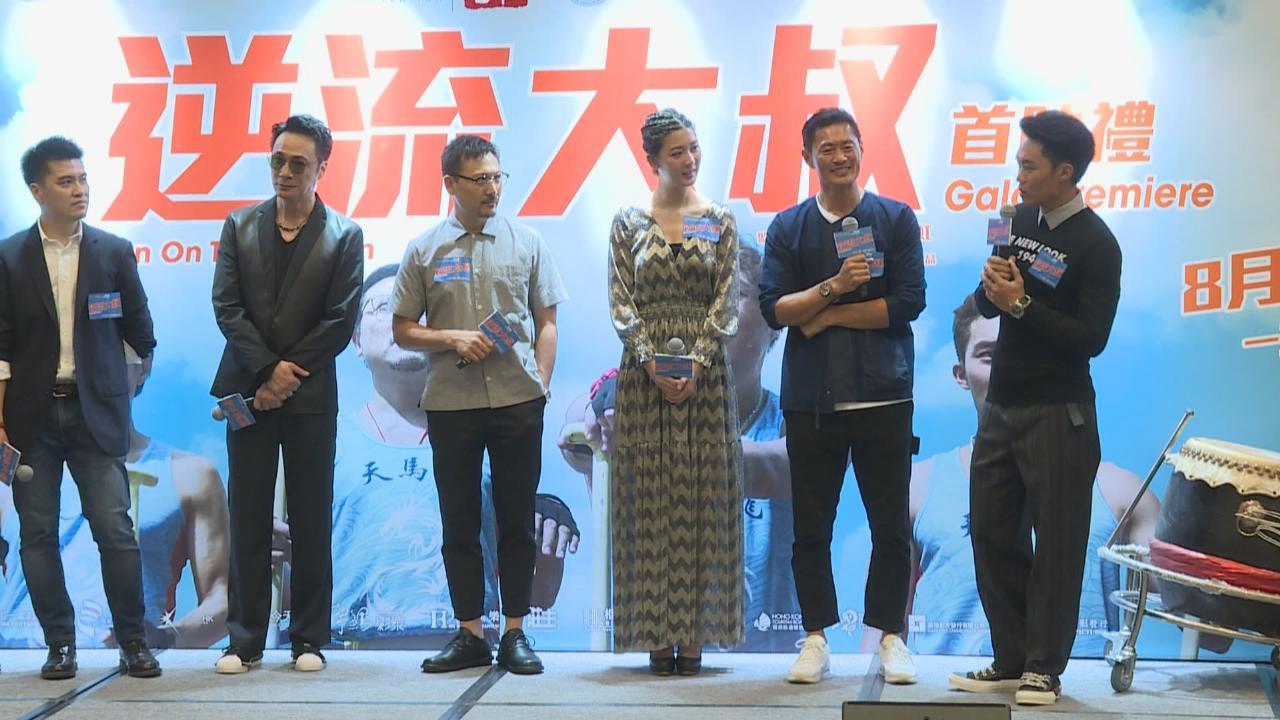 吳鎮宇分享新戲拍攝趣事 望每年拍攝一部新導演作品