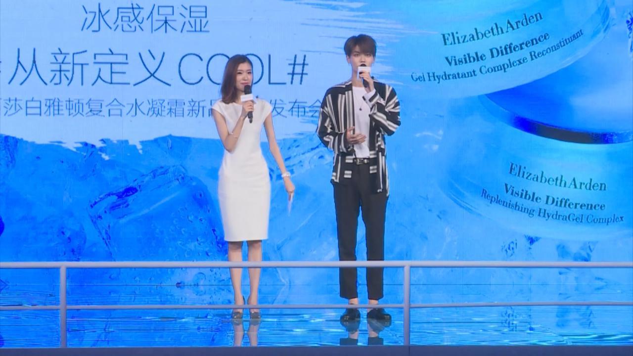 林彥俊現身上海出席活動 分享克服畏高經歷