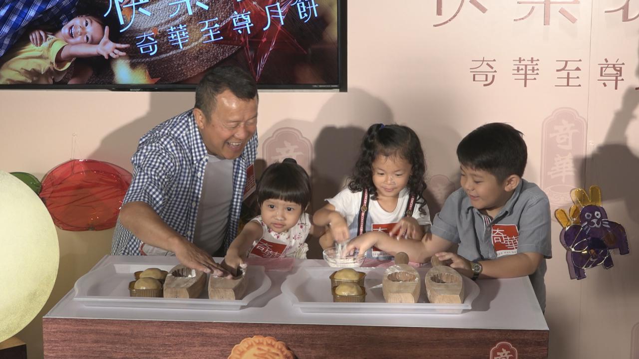 (國語)與小朋友拍廣告難度高 曾志偉分享與小孩合作心得