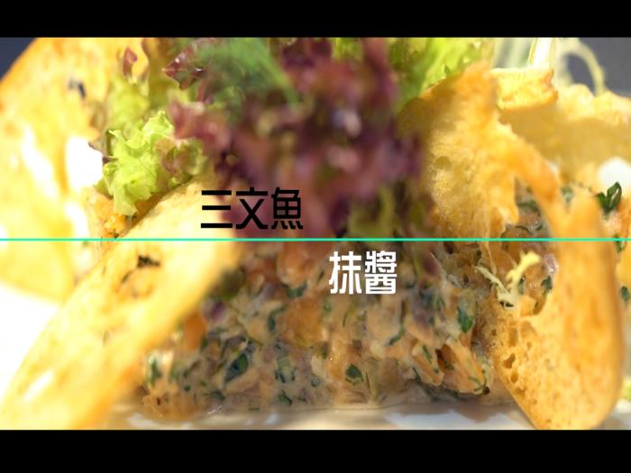 Rachel 生活料理家_三文魚抹醬 W WALTER
