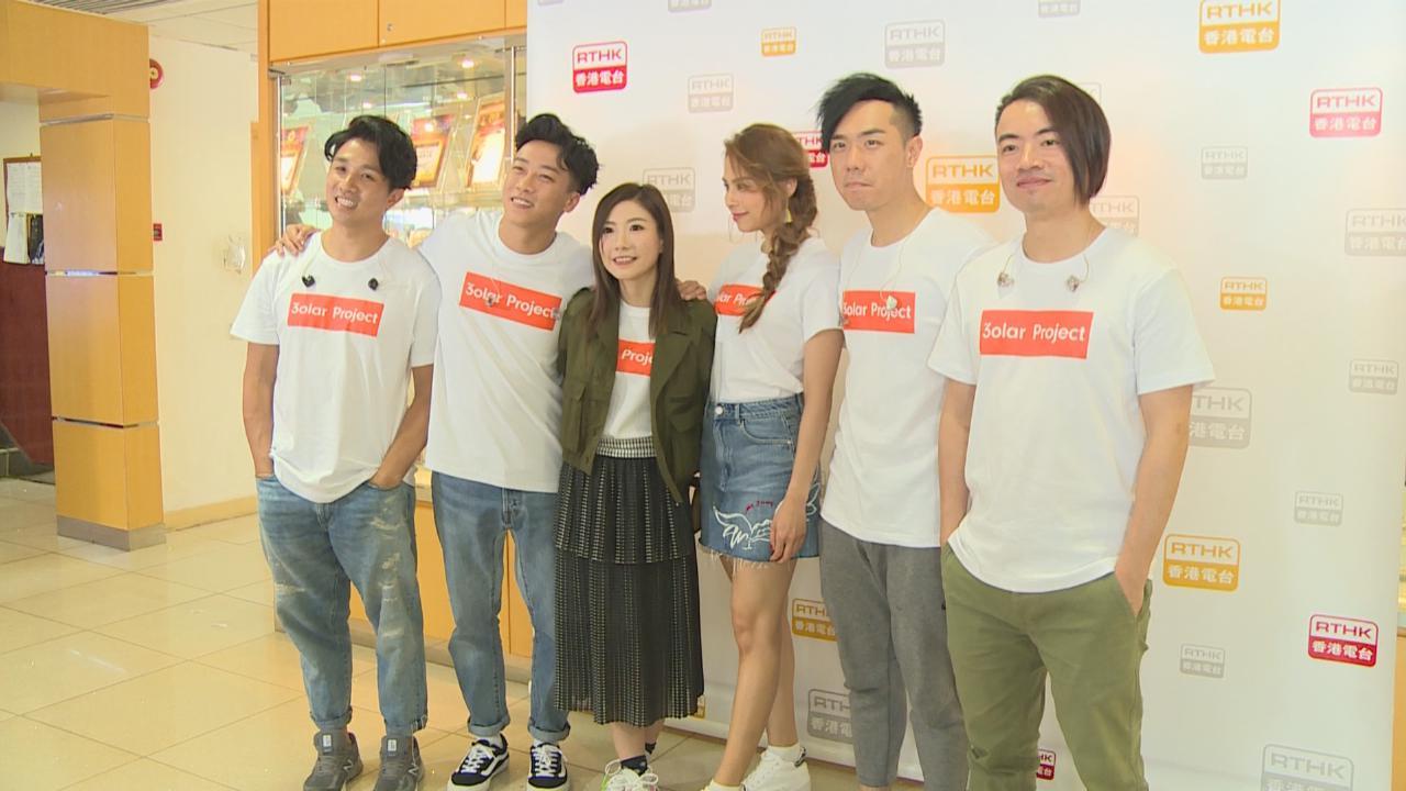 SupperMoment將首度於台北開騷 冀宣揚香港音樂文化