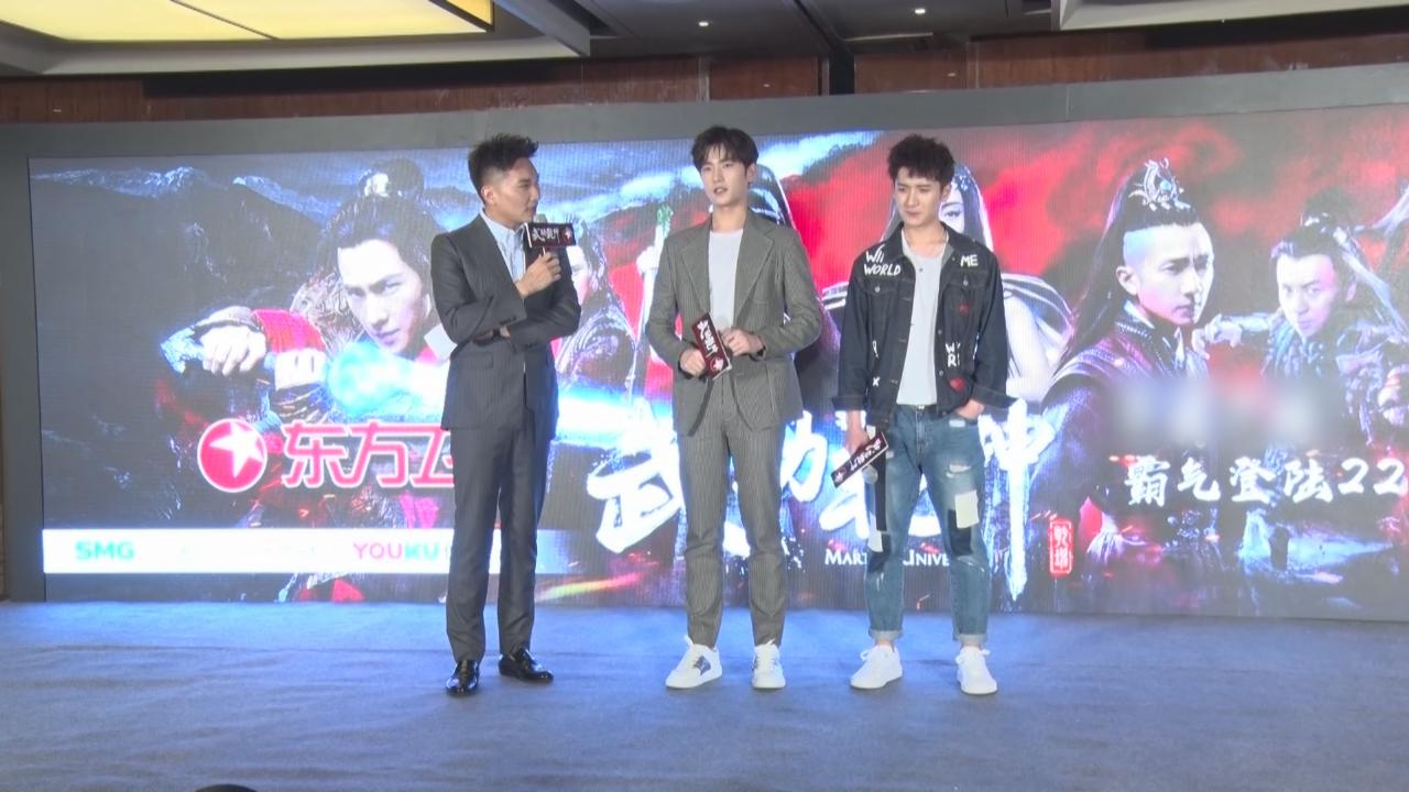 楊洋上海出席新劇發布會 自爆開拍前緊張致失眠