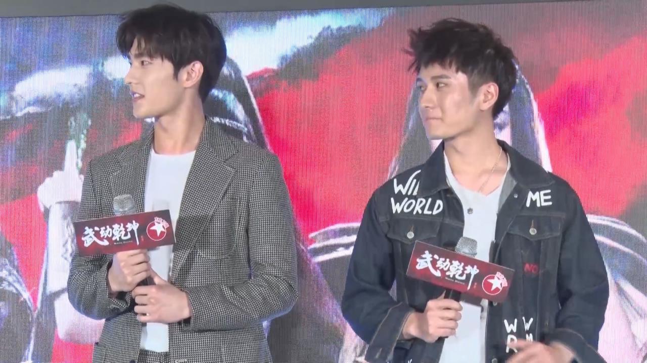 (國語)楊洋上海出席新劇發布會 自爆開拍前緊張致失眠