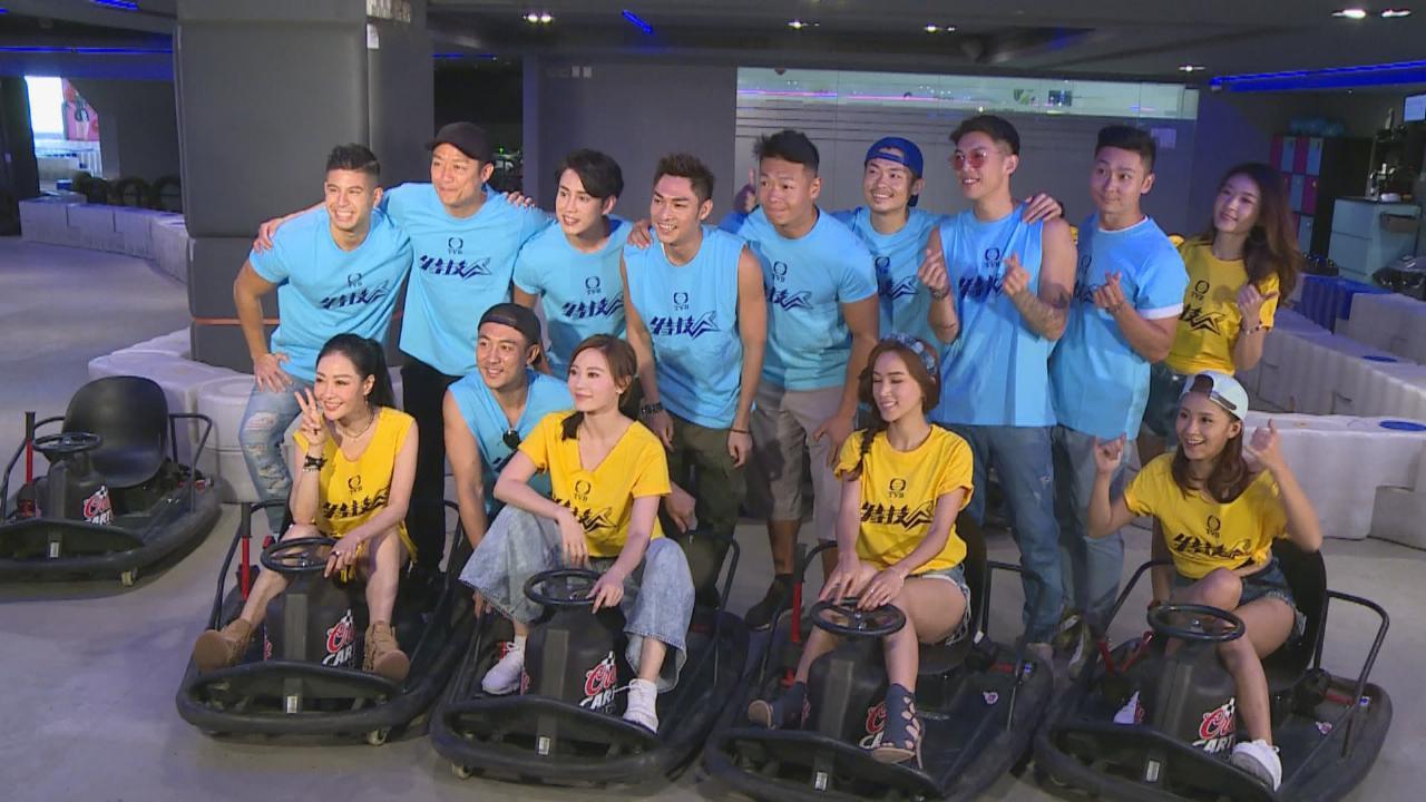 (國語)譚俊彥為拍新劇特技人受傷 朱晨麗笑稱拍檔為劇組節約開支