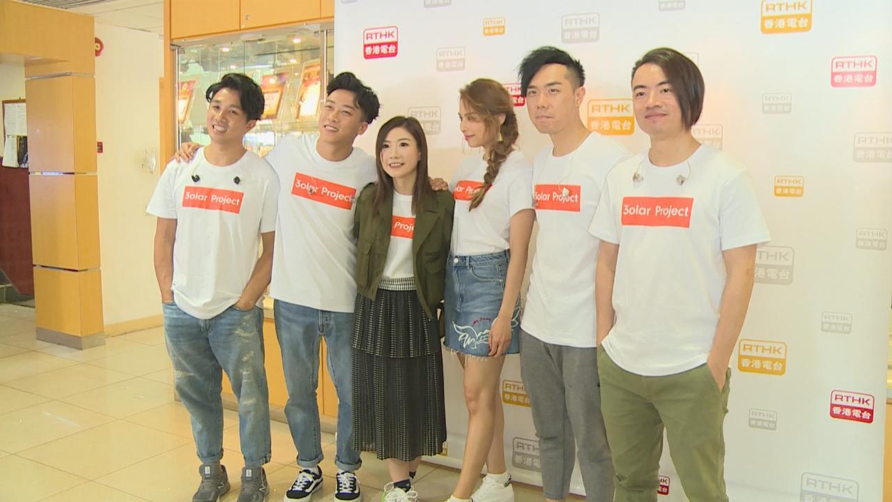 (國語)SupperMoment將首度於台北開唱 笑言國語差美中不足