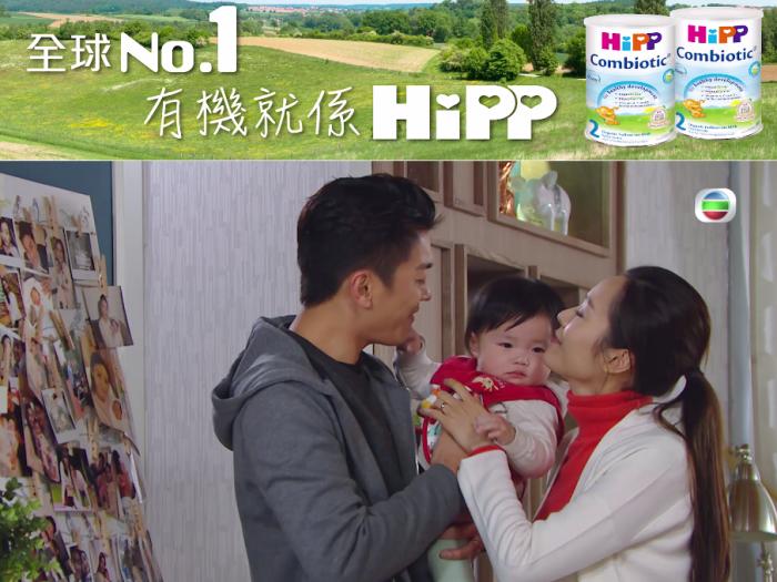 【BB來了】第20集大結局預告 唔通真係要離婚?!