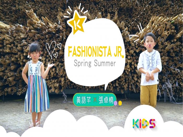 #01 Fashionista JR Spring&Summer