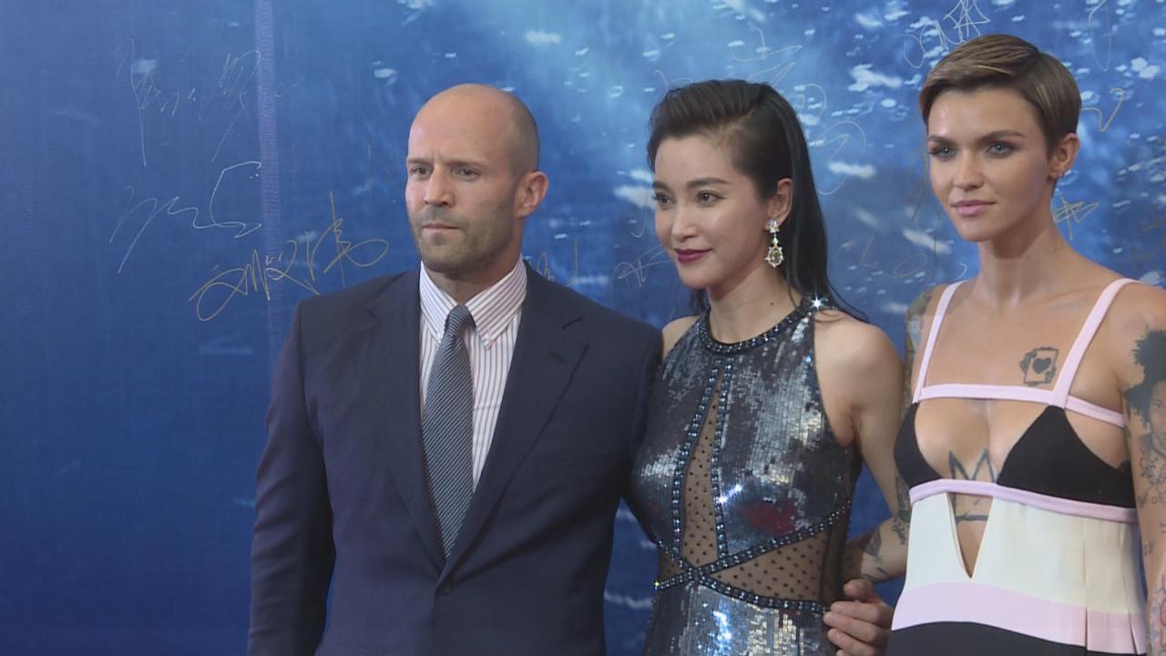 李冰冰北京出席新戲發布會 感謝眾拍檔耐心幫忙