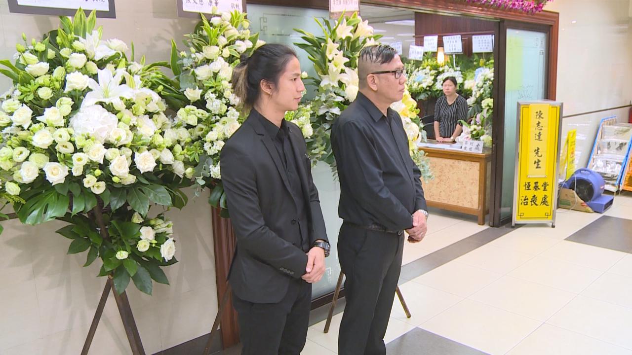 化妝師陳志達設靈 兒子為父親打點喪禮感受深