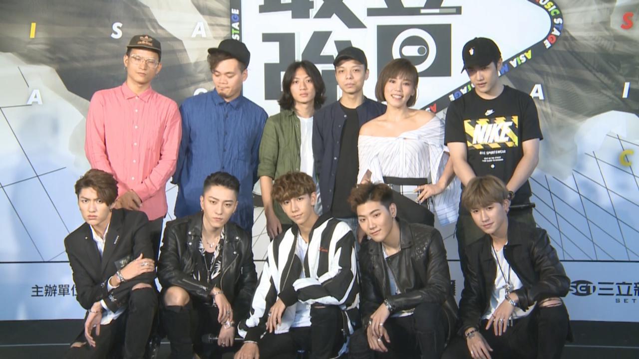 (國語)眾歌手合作開演唱會 李佳薇熊仔著重表演內容