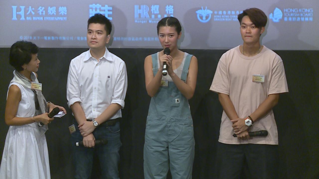 (國語)新作成全港首部口述影像電影 余香凝喜見視障人士可觀影