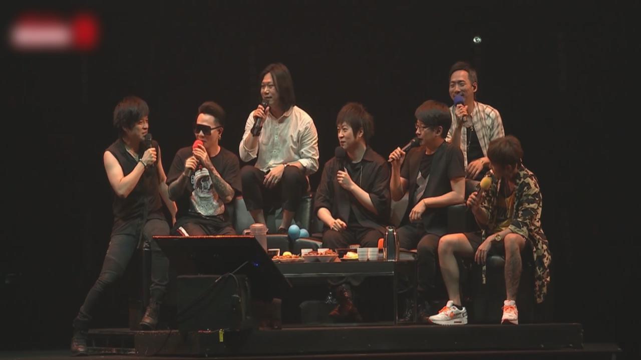 (國語)台北舉行大型音樂派對 五月天等助陣氣氛嗨爆