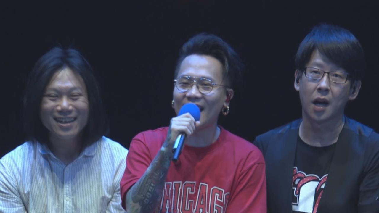 台北大型雜錦騷第二場 五月天與廷廷合唱情歌
