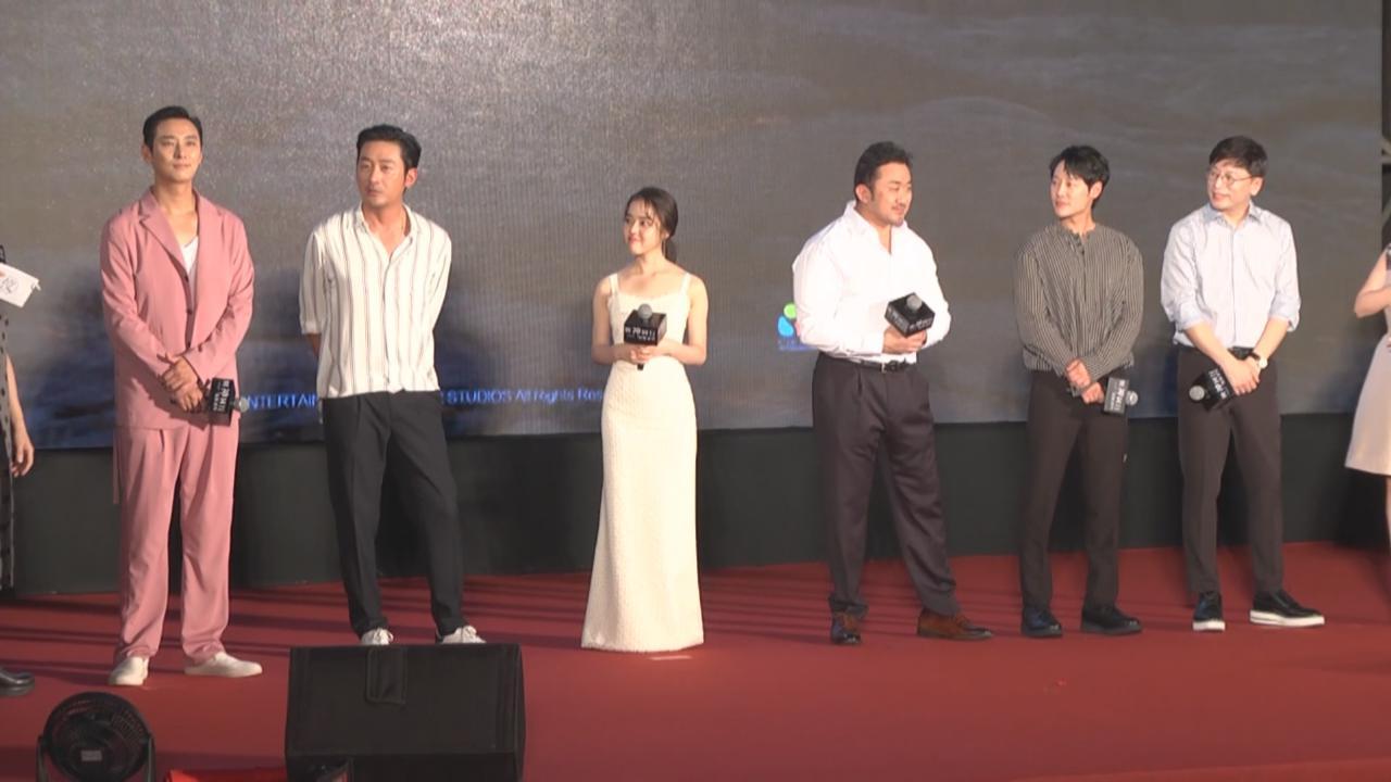 (國語)人氣電影續集台灣首映 金香起馬東錫講國語哄粉絲