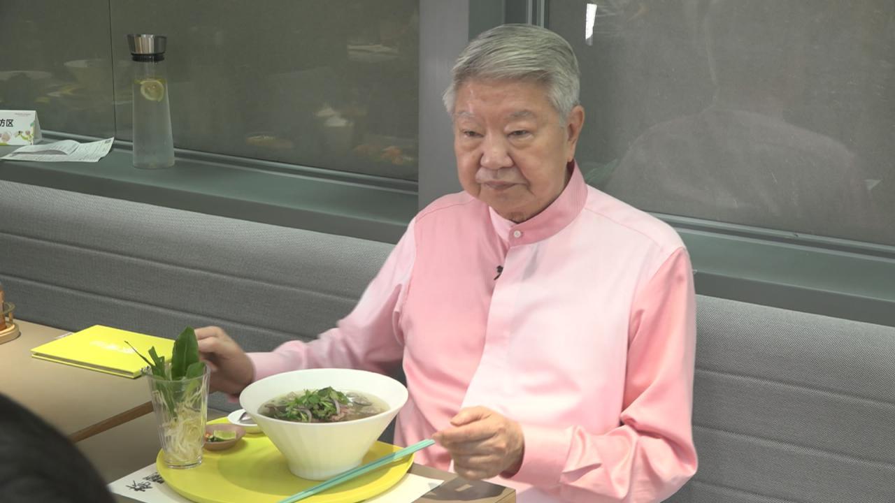 (國語)蔡瀾深圳新餐廳開張 李漫芬自薦參與新節目