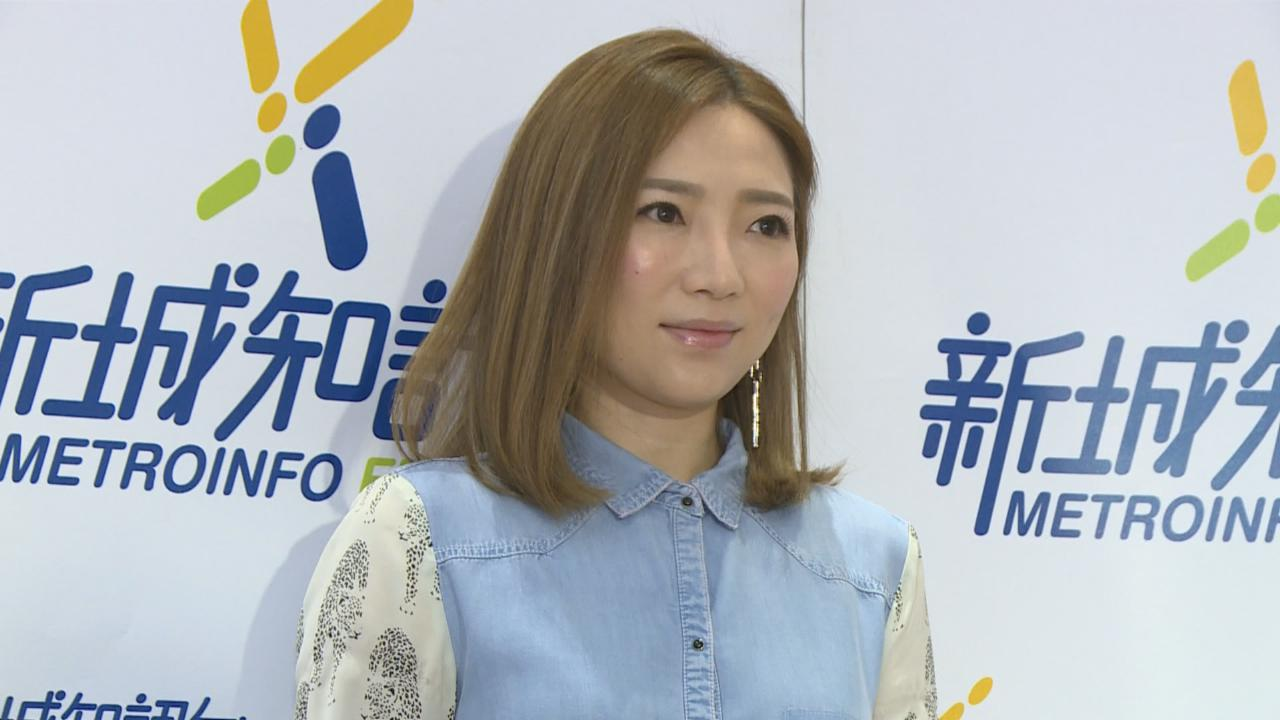 (國語)布志綸計劃到餐廳表演 傅珮嘉暫無音樂表演計劃