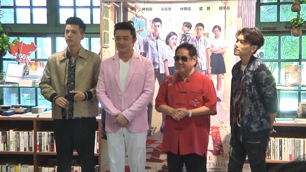 (國語)馬如龍再度出演黑道大哥 大讚新生代演員演技出色