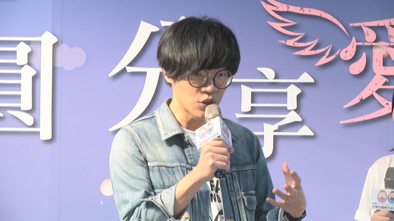 (國語)盧廣仲參與公益活動有收獲 笑談與病童相處趣事