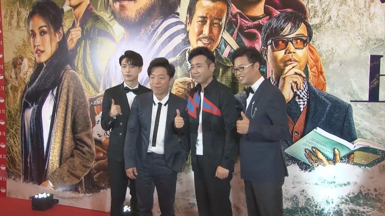 黃渤上海出席新戲首映禮 被孫紅雷投訴戲份全被刪