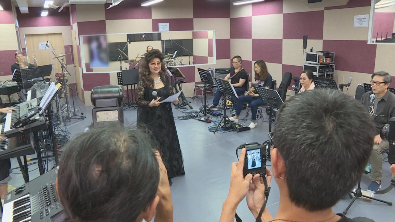 (國語)相隔兩年再開個唱 徐小鳳邀請傳媒探班