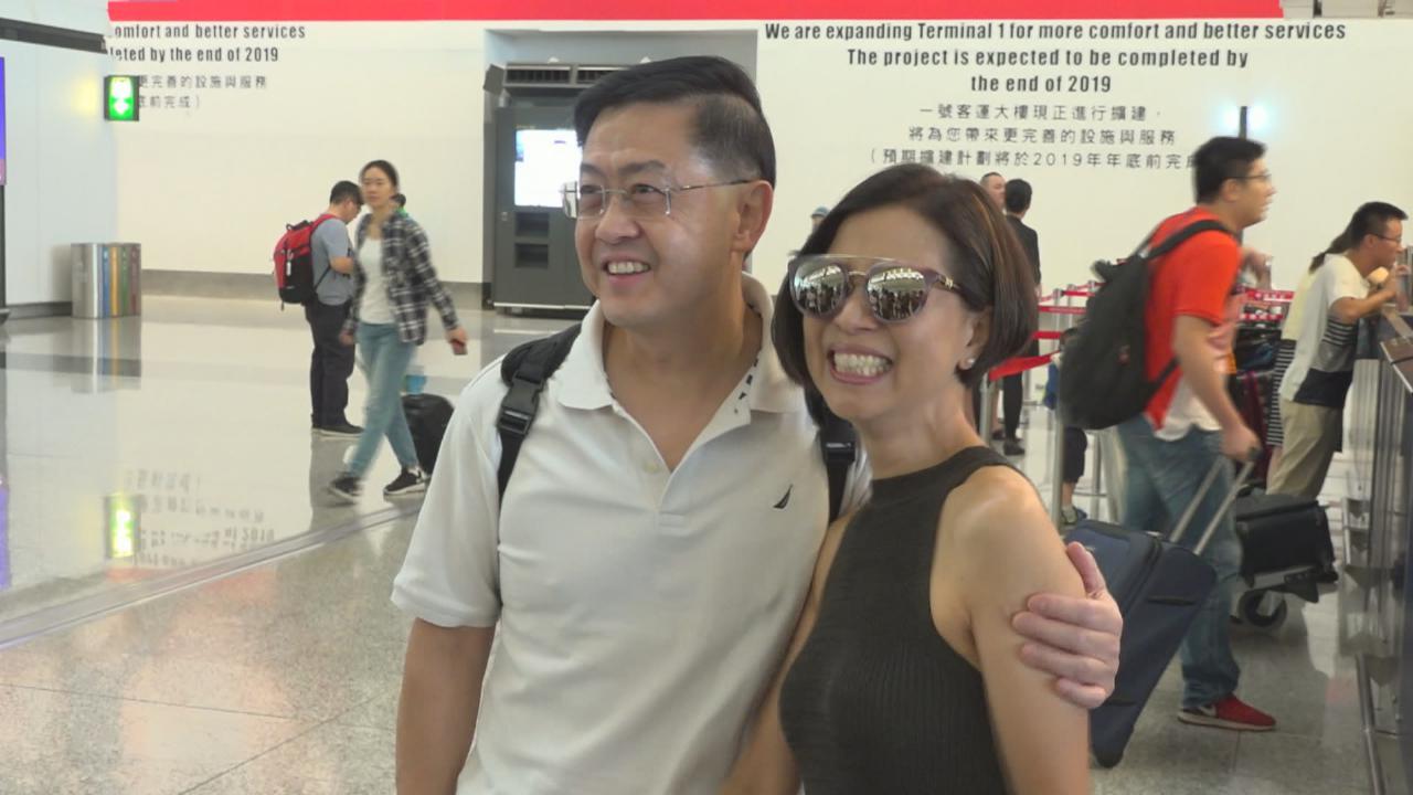 (國語)陳凱琳父母現身機場 出發峇里島出席女兒婚禮