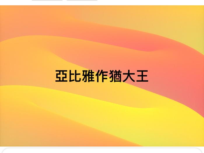 潘冠霖讀經:歷代志下第13章