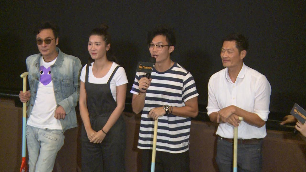 樂於參演本土電影 吳鎮宇呼籲支持港產片