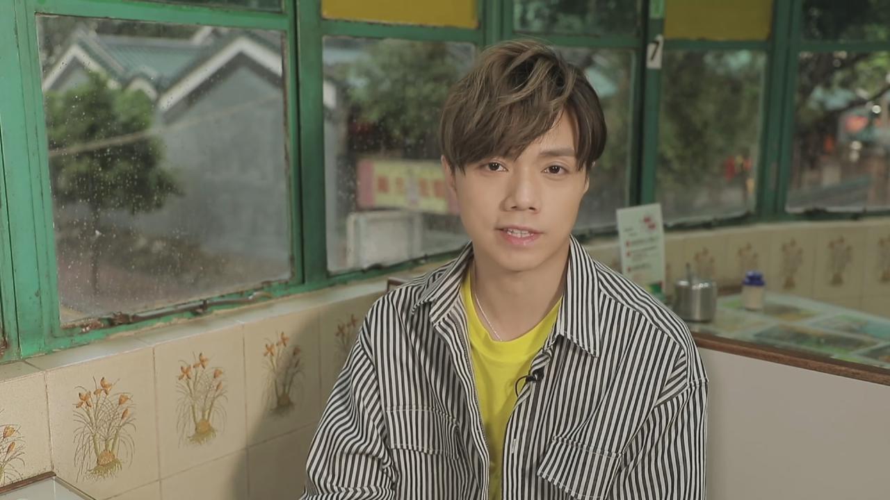 張敬軒為新歌拍MV 到懷舊茶餐廳取景
