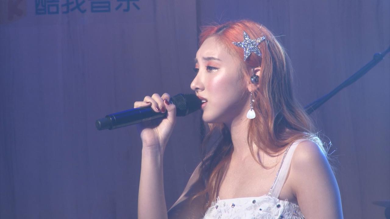 (國語)許靖韻北京舉行歌友會 大唱經典歌回饋歌迷