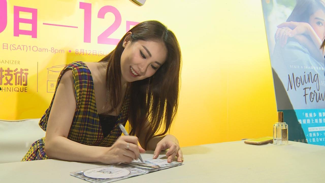 (國語)舉行新專輯簽名會 石詠莉為新作花盡心思