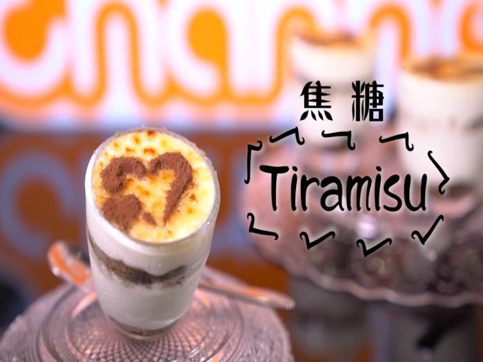 Candy Li   焦糖Tiramisu