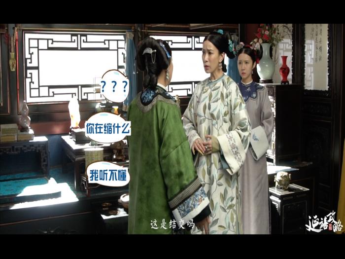 幕後花絮 x 嫻妃粵語小劇場
