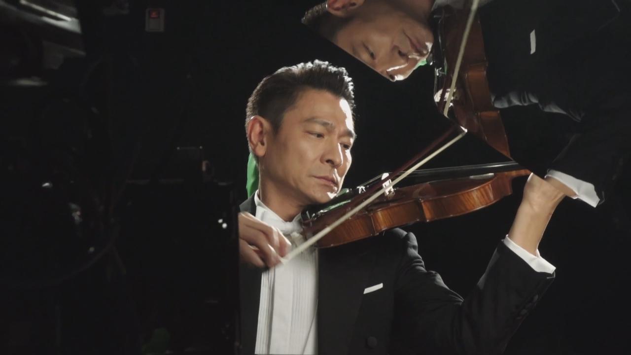 劉德華全新代言廣告 展示十八般武藝
