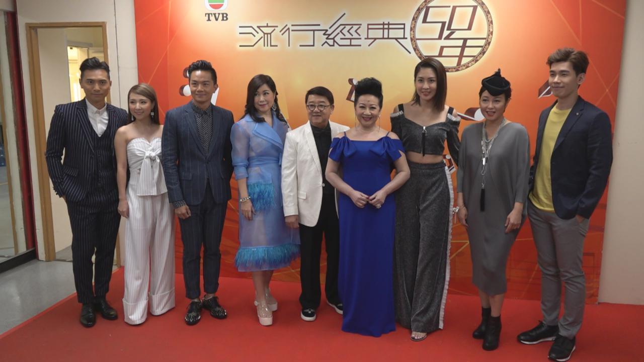 林奕匡任流行經典50年嘉賓 與林志美合唱經典作品