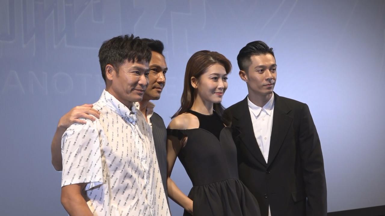 北京出席再創世紀發布會 郭晉安榮幸再演商戰劇