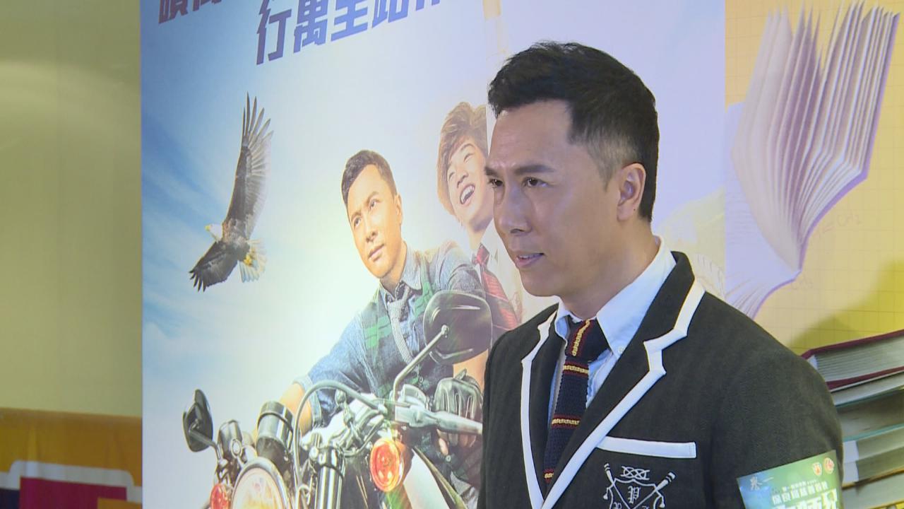 (國語)甄子丹新戲香港首映 拍攝過程回憶青蔥歲月