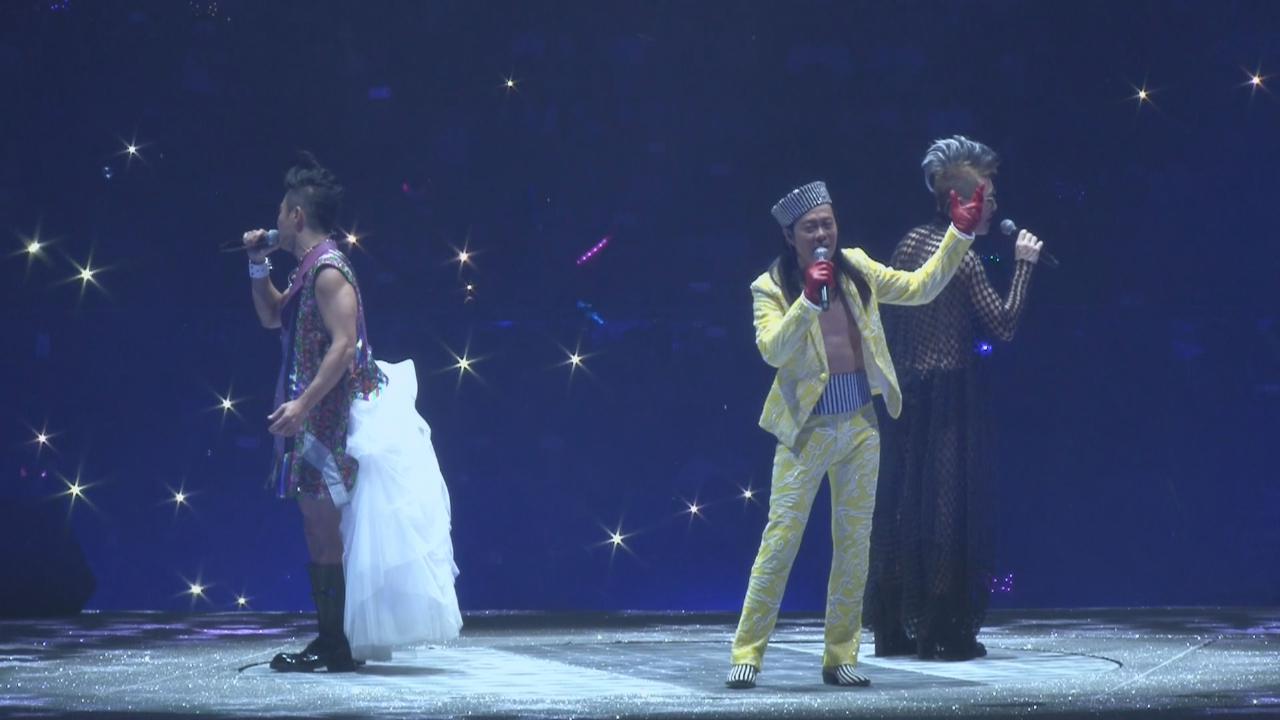 (國語)世界巡唱廣州站開鑼 草蜢又唱又跳氣氛高漲