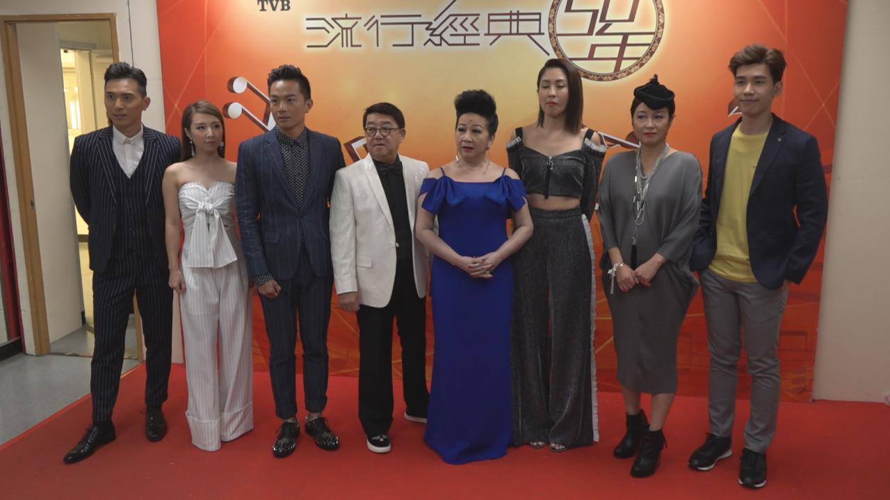 (國語)林奕匡任流行經典50年嘉賓 與林志美合唱經典作品