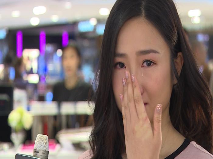 準港姐陳苑澄爆喊致歉