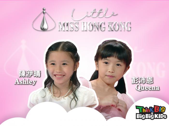 Little Miss Hong Kong - 第一課 吃蝦的禮儀