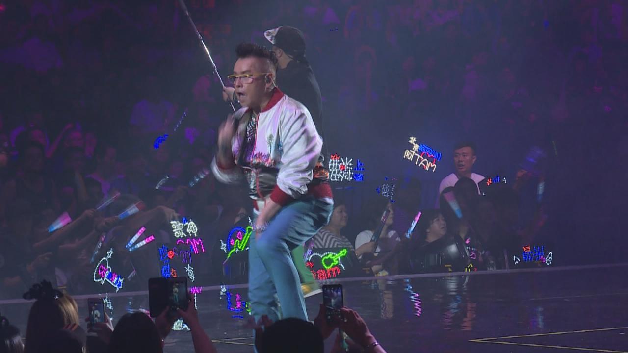 (國語)許冠傑譚詠麟演唱會尾場 座無虛席全場觀眾high爆合唱