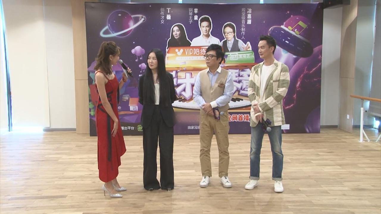 (國語)上海出席兒童音樂節目記招 李泉盼社會關注兒童音樂教育