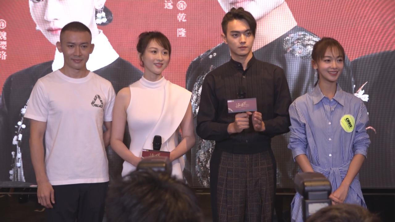延禧攻略眾演員廣州宣傳 吳謹言以畫作展現乾隆王霸道性格